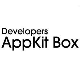 スマートフォンアプリを開発するすべての開発者のための工具箱