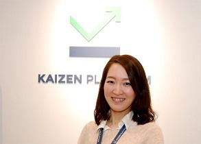 「Kaizen Platform」カスタマーグロース担当の岡田さん