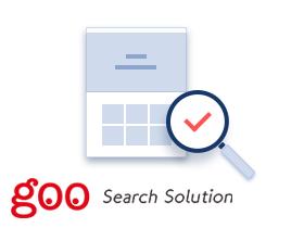 ネット通販サイトの売上はサイト内検索の品質で決まります
